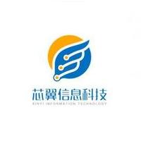 芯翼信息科技(上海)有限公司