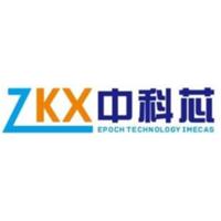 中科芯时代科技有限公司