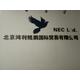 北京鸿利鲲鹏国际贸易有限公司