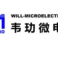 韦玏微电子;jsessionid=82phdo4d6qp1b22swm4j81fz