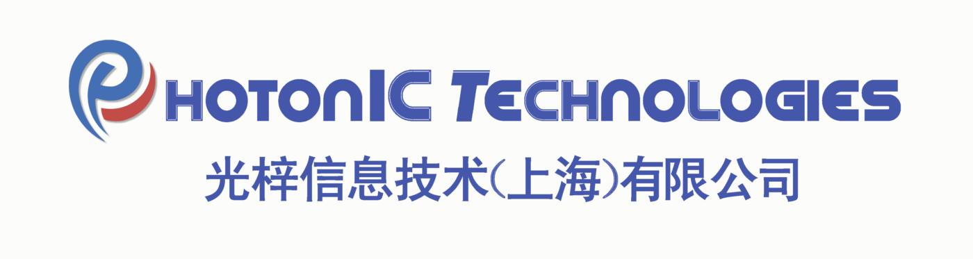 光梓信息科技(上海)有限公司