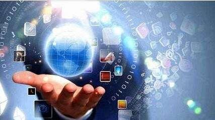 工业和信息化部印发:2018-2020年《实施指南》