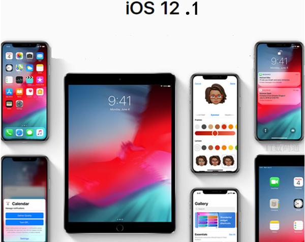 iOS 12.1正式版大爆料:新功能会很多!