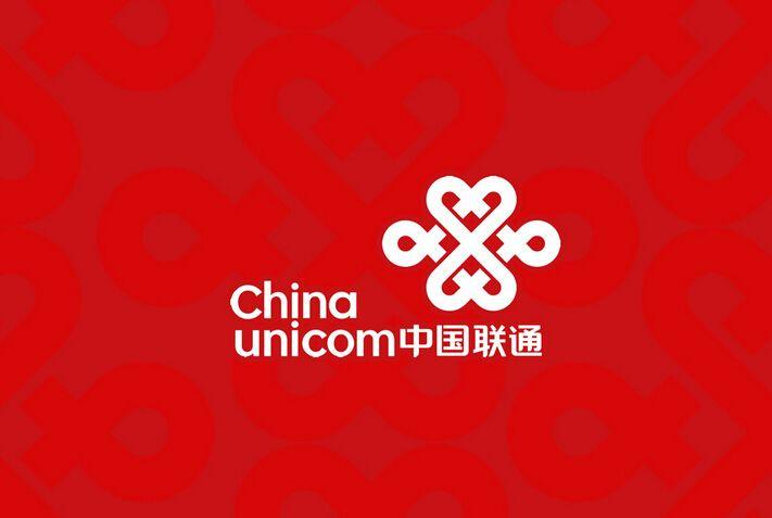 中国联通5G步伐紧凑,相比国内外节奏仍然太慢