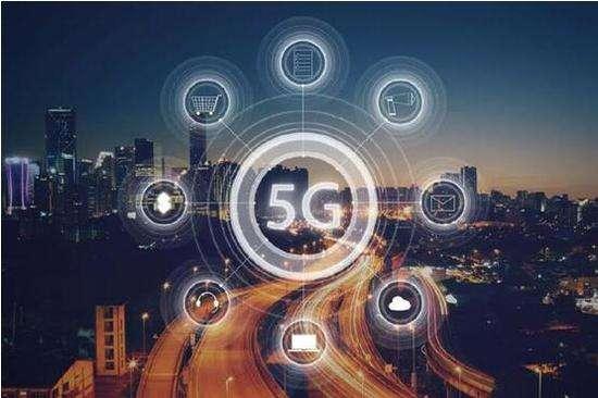 5G赋能智能制造 万亿市场蓄势待发